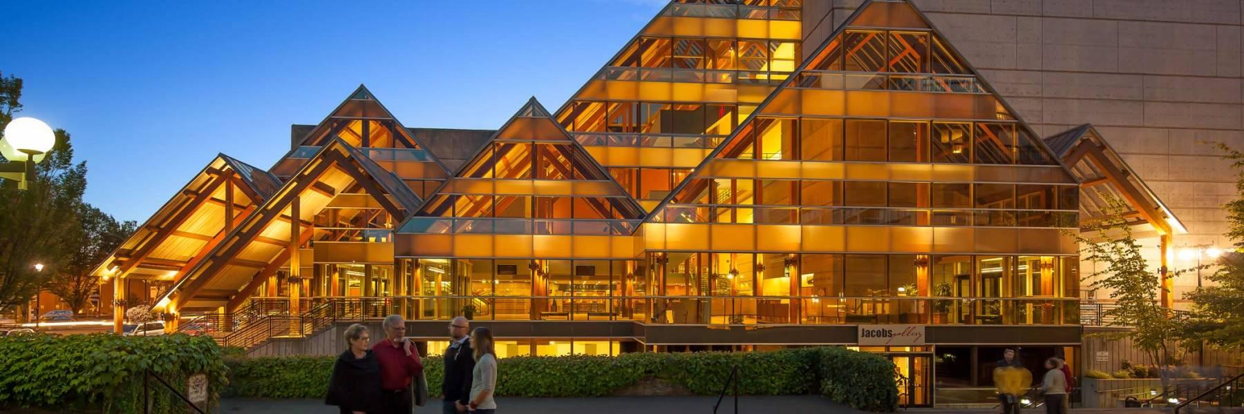 Hult Center at twilight